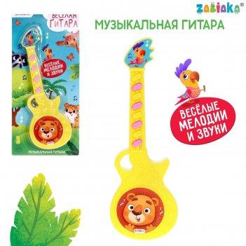 Музыкальная гитара «весёлые зверята», звук, цвет жёлтый