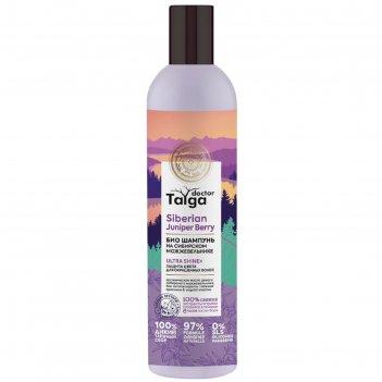 Био-шампунь natura siberica d.taiga «защита цвета», для окрашенных волос,