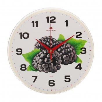 Часы настенные ежевика, рубин, 25х25 см