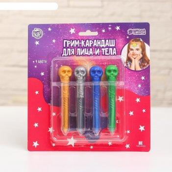 Грим-карандаш для лица и тела череп набор 4 цвета