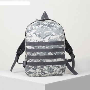 Рюкзак тур степа, 29*7*38, отд на молнии, 2 бок кармана, серый