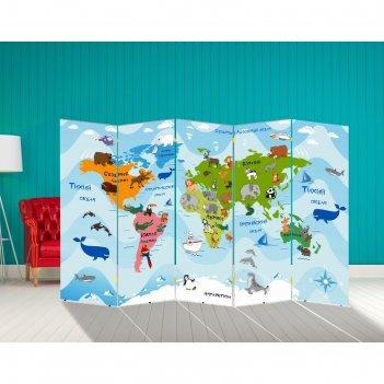 Ширма детская карта мира 250 x 160 см