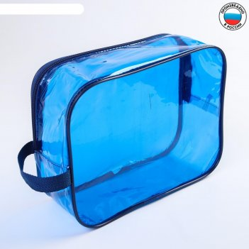 Сумка в роддом 20х25х10, цветной пвх, цвет синий