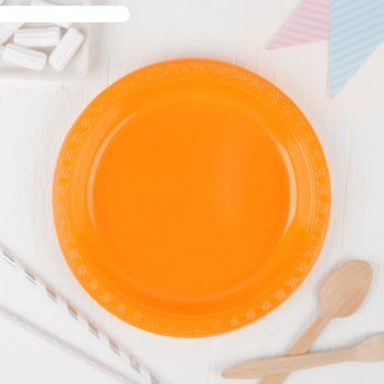 Тарелки пластиковые 23 см, набор 6 шт, цвет оранжевый