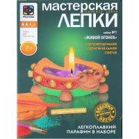Набор для творчества глиняная свеча-живой огонек мастерская лепки