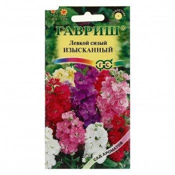 Семена цветов левкой изысканный, смесь,  серия сад ароматов,  0,1 г