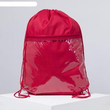 71040 пу/600 мешок для обуви, 34*1*45, отд на шнурке, н/карман, красный