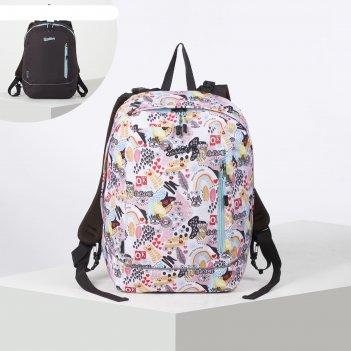 Рюкзак молодежный seventeen, 43*32*19 дев двусторонний, чёрный/розовый svh