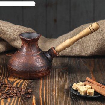 Турка с деревянной ручкой 0,35 л декор не глазурованная красная глина