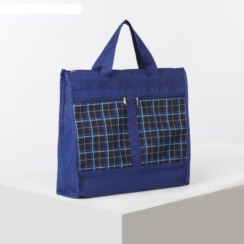 Сумка хоз сх-12, 37*11*39, отд на молнии, 2 н/карман, синий