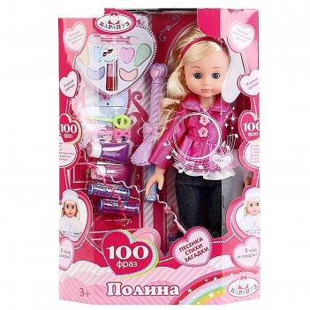 Кукла «полина», говорит 100 фраз, закрывает глазки, 33 см