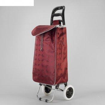 Сумка хозяйственная на колёсах «бабочка», отдел на шнурке, наружный карман