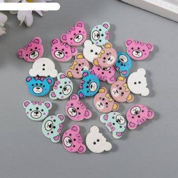Пуговицы декоративные медвежатки, набор 25 шт.