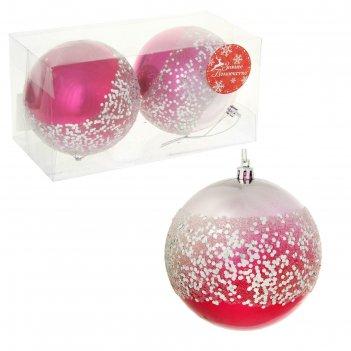 Набор шаров пластик d-10 см розовый точка (набор 2 шт)