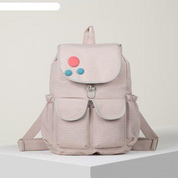 Рюкзак молод оля, 28*16*39, отд на стяжке, 2 н/кармана, 2 бок кармана, беж