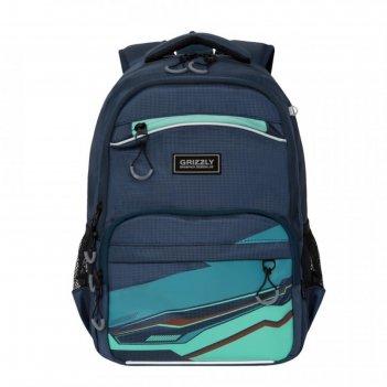 Рюкзак школьный эргоном.спинка grizzly rb-052-4 41*27*20 т-синий/зелёный r