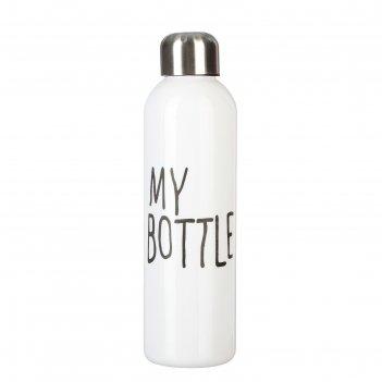 Бутылка для воды my bottle с винтовой крышкой, 500 мл, белая, 6.5х24 см