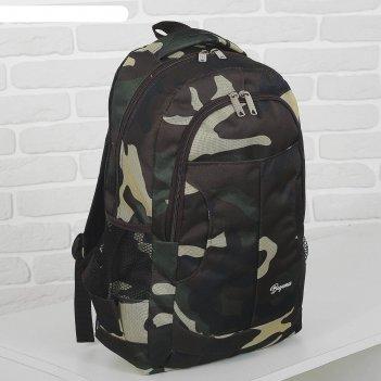 Рюкзак туристический, отдел на молнии, 3 наружных кармана, цвет зелёный/ка