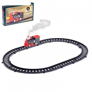 Железная дорога классический паровоз, световые эффекты