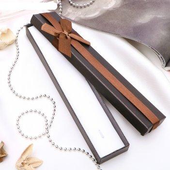 Коробочка подарочная под браслет/часы/цепочку, 21*4 (размер полезной части