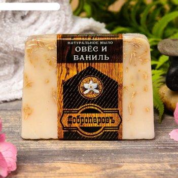 Натуральное мыло для бани и сауны ваниль — овёс 100гр