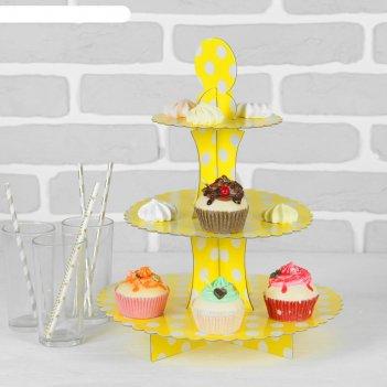 Подставка для пирожных трёхъярусная ласка, жёлтый цвет