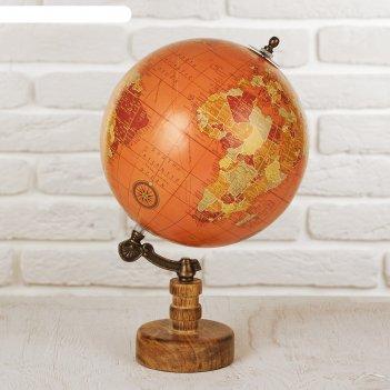 Сувенир глобус солнце 20,3х20,3х33 см