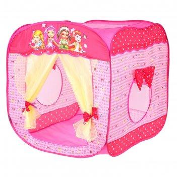 Игровая палатка домик с занавесками, цвет розовый