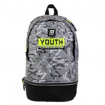 Рюкзак молодёжный эргономичная спинка, kite 1009, 49 х 31 х 17, сity, серы