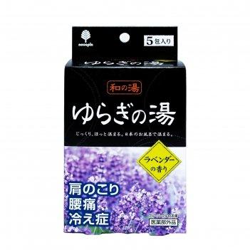 Соль для ванн kiyou jochugiku «горячие источники», аромат лаванды, 5 шт. п