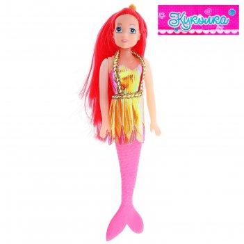 Кукла маленькая русалочка, микс