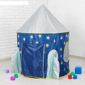 Палатка детская ракета, 135 x 105 x 105 см