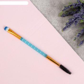 Кисть для макияжа «хрусталь», двусторонняя, с щёточкой, цвет голубой