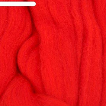 Шерсть для валяния 100% тонкая шерсть 50гр (06-красный)