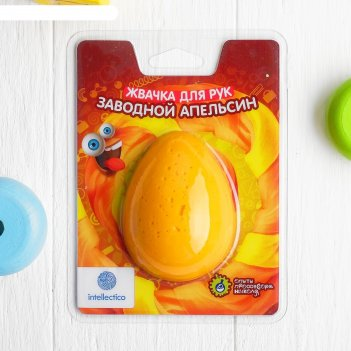 Жвачка для рук заводной апельсин, полимерная пластичная масса на раститель