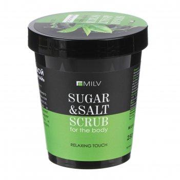 Сахарно-солевой скраб для тела «зелёный чай». 250 г