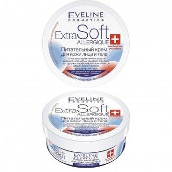 Крем для лица и тела eveline extra soft allergique, 200 мл