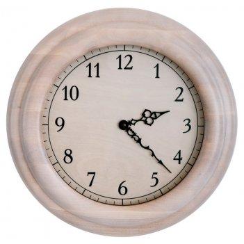 Часы 01, белые