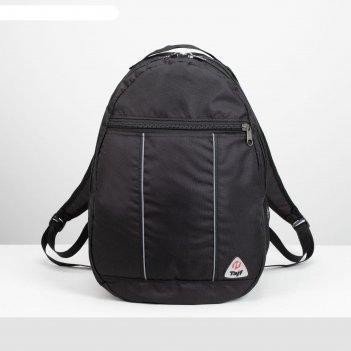 Рюкзак туристический, 35 л, 2 отдела на молниях, наружный карман, 2 боковы