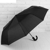 Зонт мужской, 3 сложения, r=50см, полуавтомат, чёрный