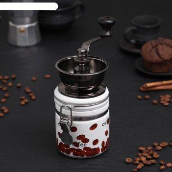Кофемолка с ручкой кофейное настроение