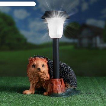 Садовый фонарь ёжик на ножках с фонарем 25см