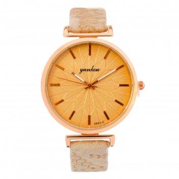 Часы наручные женские yunkou-1 d=3.5 см, микс