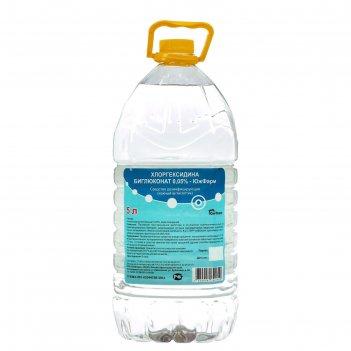 Хлоргексидин биглюконат 0,05%, канистра 5 л