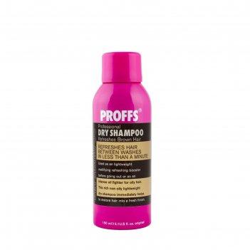 Шампунь для сухого очищения темных волос proffs dry shampoo brown, 150 мл