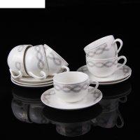 Сервиз кофейный диона, 12 предметов: 6 чашек 120 мл 8,7х7х4 см, 6 блюдец 1