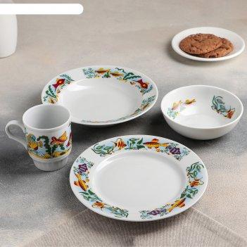 Набор посуды аквариум, 4 предмета: тарелка маленькая 20 см, тарелека глубо