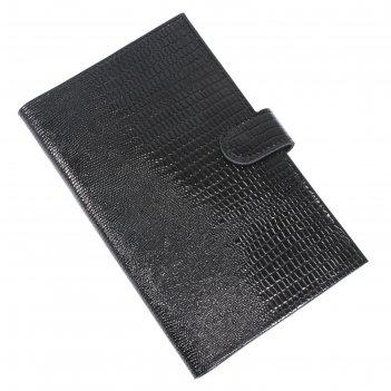 Визитница, кнопка, размер 18,8х11,5 см, цвет чёрный игуана
