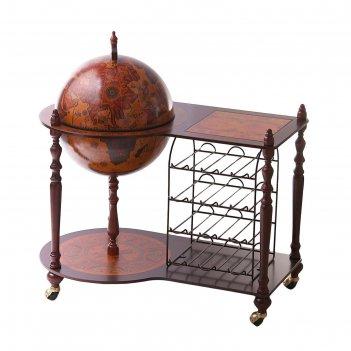 Глобус-бар со столиком северный ветер, d 42
