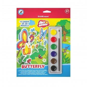 Шаблон д/раскрашивания акварелью artberry butterfly 6 цветов и 2 карты с ф